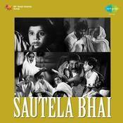 Sautela Bhai Songs