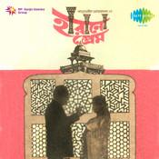Harano Prem Songs
