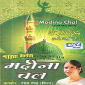 Madina Chal Songs