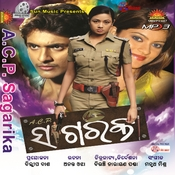ACP Sagarika Songs