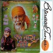 Ek Tara Bole Songs