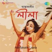 Ashtakalin Leela Songs