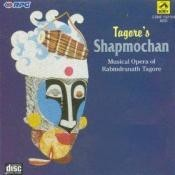Shapmochan - Musical Play Of Tagore Songs