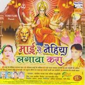 Mai Se Nehiya Lagwa Kra Songs