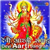 aarti maa durga ji ki in hindi mp3 free download
