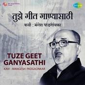 Tuze Geet Ganyasathi Kavi Mangesh Padgaonkar Cd 1 Songs