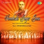Swadeshi Juger Gaan Songs