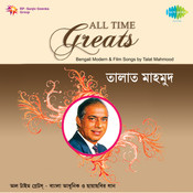All Time Greats - Talat Mahmood Vol 1 Songs