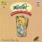 Raviragini Vol 6 Drama Songs