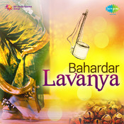 Bahardar Lavanya Songs