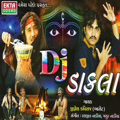 Dj Dakla Songs Download: Dj Dakla MP3 Gujarati Songs Online