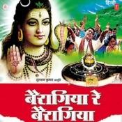 Pees Layo Gora Bhangiya Song