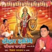 Dil Vi Deewana Song
