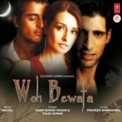 Woh Bewafa Mp3 Song Download Woh Bewafa Woh Bewafa Song By
