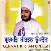 Gurmat Kirtan Updesh Songs