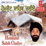 Hemkunt Sahib Chaliye Songs