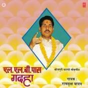 L.L.B.Pass Gadha Songs