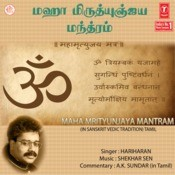 Maha Mrityunjaya Mantram MP3 Song Download- Maha Mrityunjaya Mantram