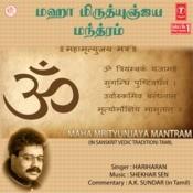 Maha Mrityunjaya Mantram MP3 Song Download- Maha Mrityunjaya