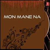 Mon Mane Na Songs