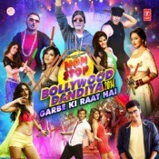 Aati kya dandiya mein free mp3 download.
