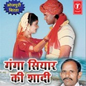 Ganga Siyar Ki Shaadi Songs