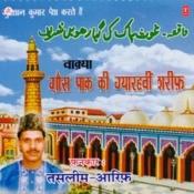 Ghaus Pak Ki Gyarahvin Sharif Songs