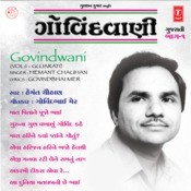 Govindwani Songs