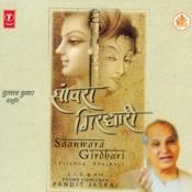 Saanwra Girdhari Songs