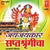 Jai Jaikar Saptshringicha Songs