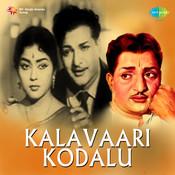 Kalavaari Kodalu Songs