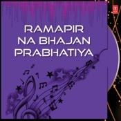 Mata Minalde Kanth Jagave Song