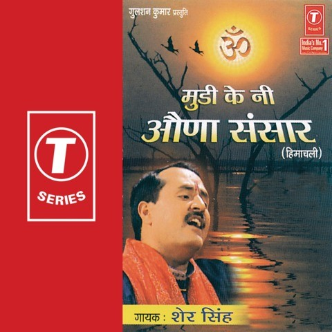 computer ka sansaar I want to know about a hindi poetry bhojraj bhojan ke das, rahte thai mandir ke paas,hua pait tha is pyar ka sansaar vpn options for your computer.