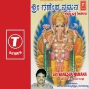 Mahaganapathi Namo Song