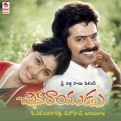 Chinna rayudu songs download | chinna rayudu songs mp3 free online.