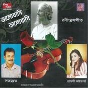 Aamar Hiyar Majhe Song