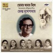 Tomay Amay Mile Hemanta Mukherjee Duets Songs