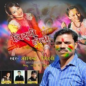 Ziddi Holi Songs