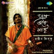 Pran Bhore Gai Songs