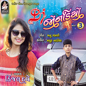 DJ Jonadiyo Part - 3 Songs