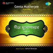 Bishnupriya Go Bahu Jug Pare Song