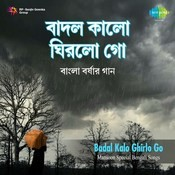 Badal Kalo Ghirlo Go - Bangla Barshar Gaan Songs