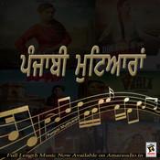 Jatt Yamla Song
