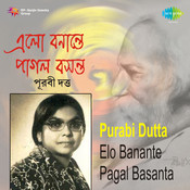 Purabi Dutta Songs Of Nazrul Songs