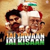 Jai Jawan Jai Kisan Tital Song