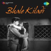 Bhale Killadi Songs