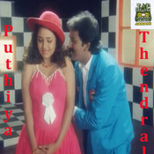 Puthiya Thendral Songs