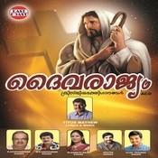Sankeerthanam MP3 Song Download- Daivarajyam Sankeerthanam
