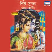 Bhola Baba MP3 Song Download- Shiv Sunder Bhola Baba Bengali Song by