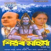Mor Bhang Bhajibar Song